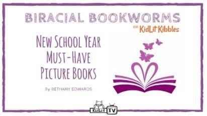 New School Year Must-Have Picture Books