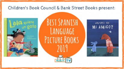 Best Spanish Language Picture Books Review List 2019