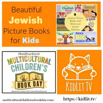 Beautiful Jewish Picture Books for Kids